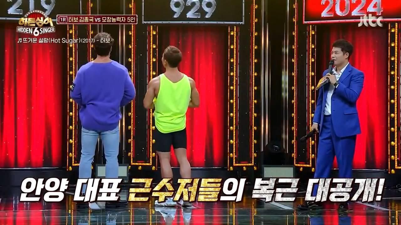 김종국 vs 보디빌딩선수 복근   인스티즈