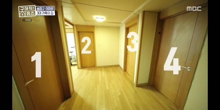 [구해줘홈즈] 송파구, 아파트안에 2층집이 있는 5방하우스 | 인스티즈