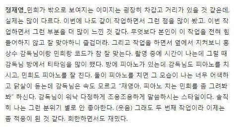 홍상수에 대한 배우들의 말 (정재영, 고현정, 정유미) | 인스티즈
