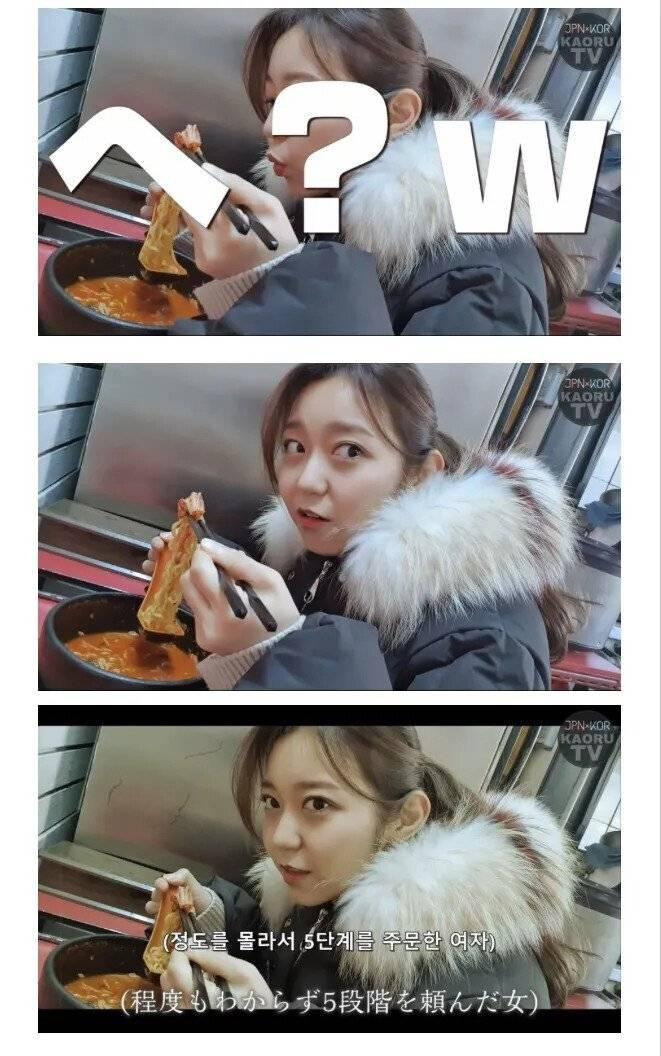 한국의 매운 음식 특징.jpg | 인스티즈