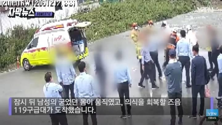 심폐소생순로 30대 남성 살린 버스기사 알고보니.. | 인스티즈