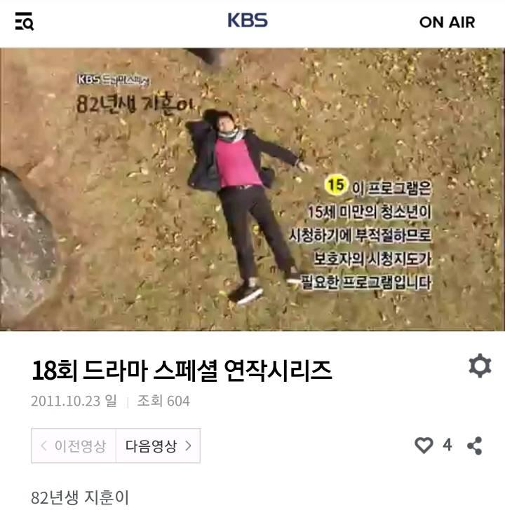 82년생 김지영 보다 먼저 나왔다는 작품   인스티즈