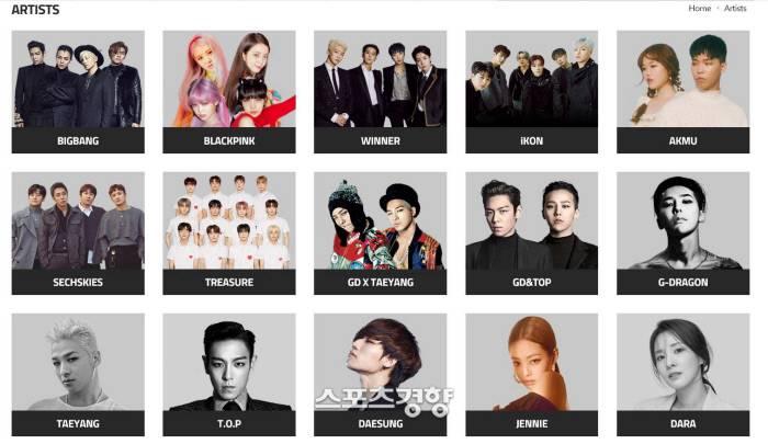 YG, 10월16일 컴백 예고는 누구? | 인스티즈