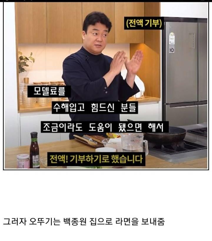백종원 집앞 상황 .jpg | 인스티즈