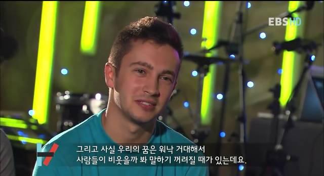 EBS에 출현했던 한 외국 무명 밴드의 근황.story | 인스티즈