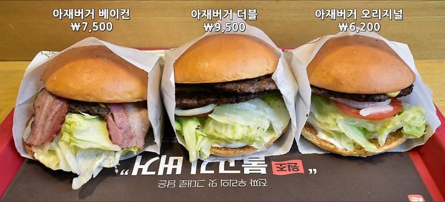 롯데리아가 실수로 잘만든 햄버거...jpg | 인스티즈