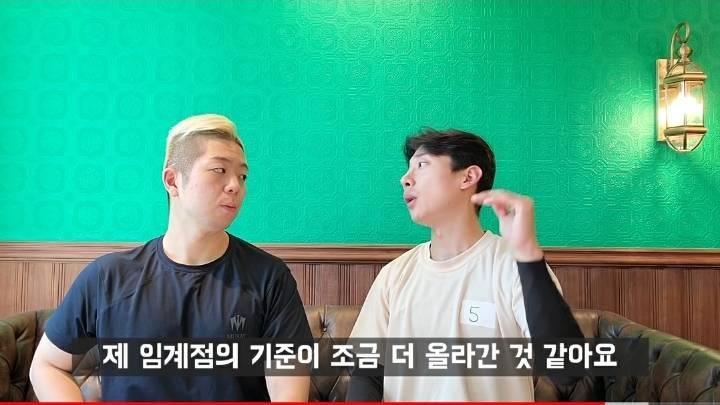 곽윤기가 말하는 가짜사나이2 후기 | 인스티즈