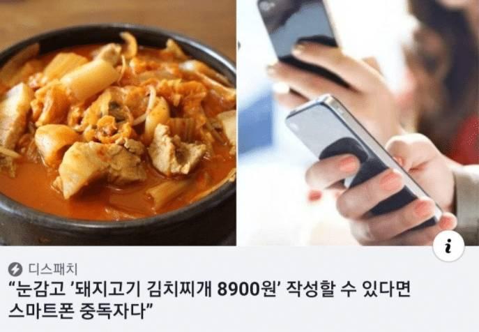 돼지고기 김치찌개 8900원.JPG | 인스티즈