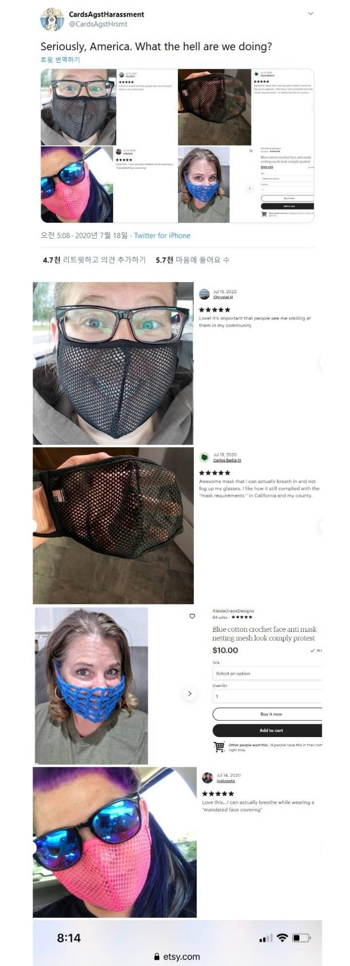'마스크 의무화'에 대한 미국인 반응.jpg | 인스티즈