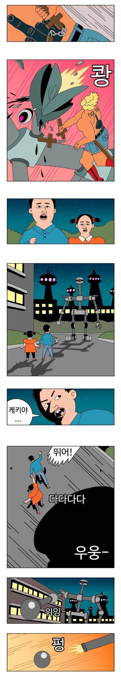 귀귀가 단순한 는 아니라는 생각이 들었던 만화.jpg   인스티즈