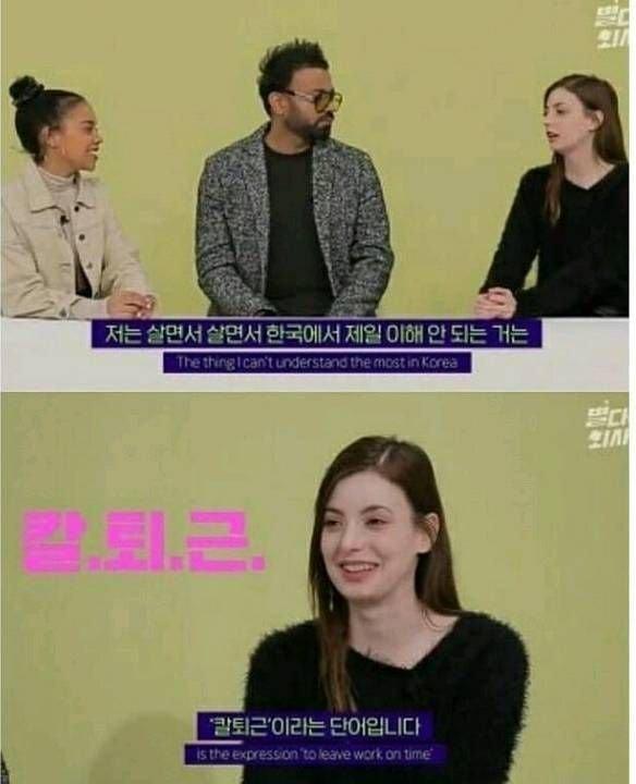 외국인들이 이상하다며 은근 이해 못한다는 한국의 문화...jpg   인스티즈