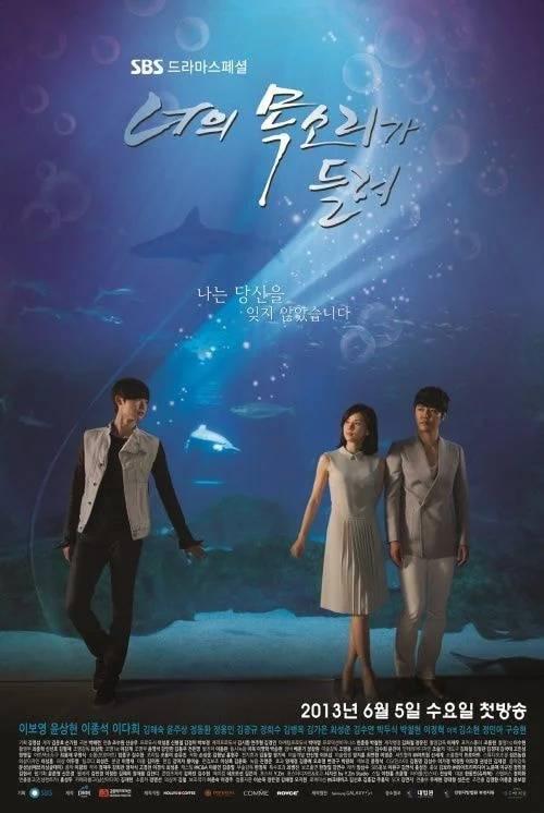 아무도 대박날 줄 몰랐는데 초대박난 한국드라마 3개 | 인스티즈