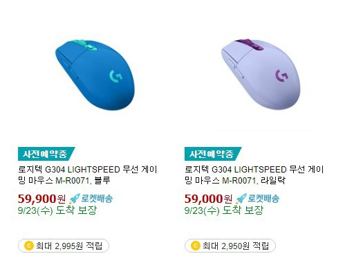 22일까지 예약 판매 받는 로지텍 제품들 | 인스티즈