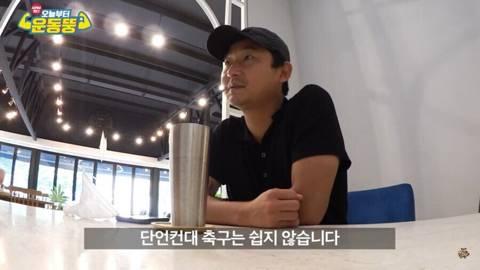 운동뚱 김민경 근황.jpg | 인스티즈