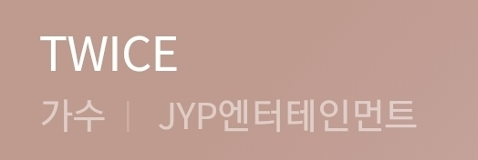 SM YG JYP 걸그룹들의 공통점 | 인스티즈