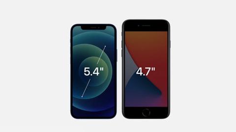 공개된 아이폰12 미니 .jpg | 인스티즈