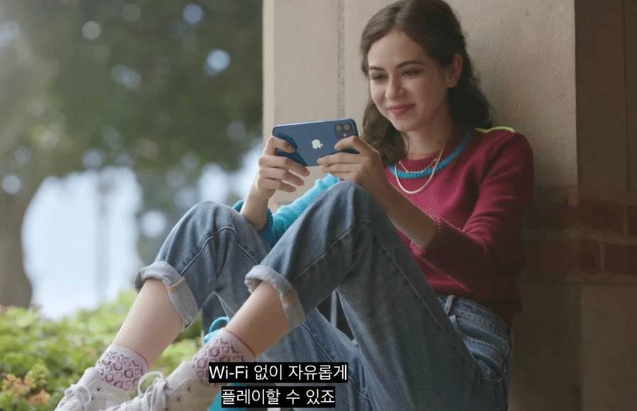아이폰12 블루 실제 색감...jpg | 인스티즈