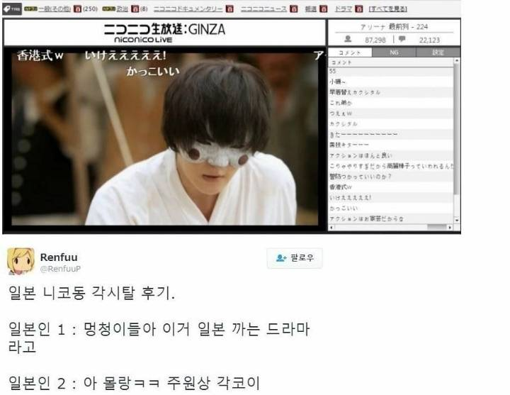일본 넷플릭스엔 있는데 한국 넷플릭스엔 없는 한국 드라마 | 인스티즈