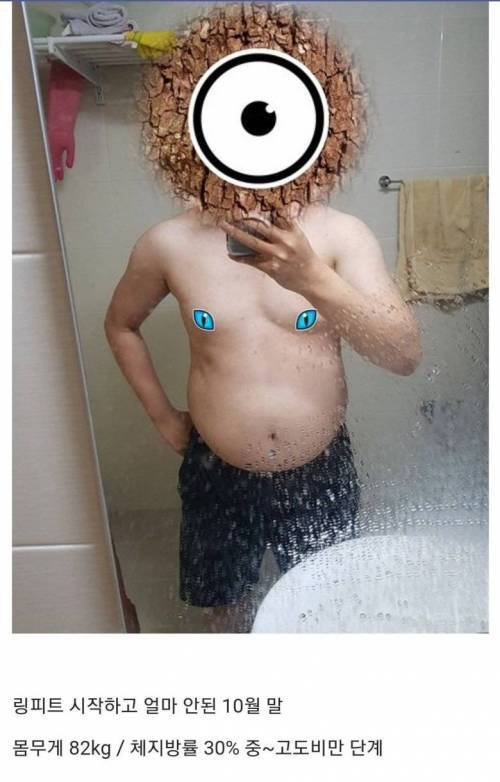 디씨인 링피트 다이어트 후기.jpg   인스티즈