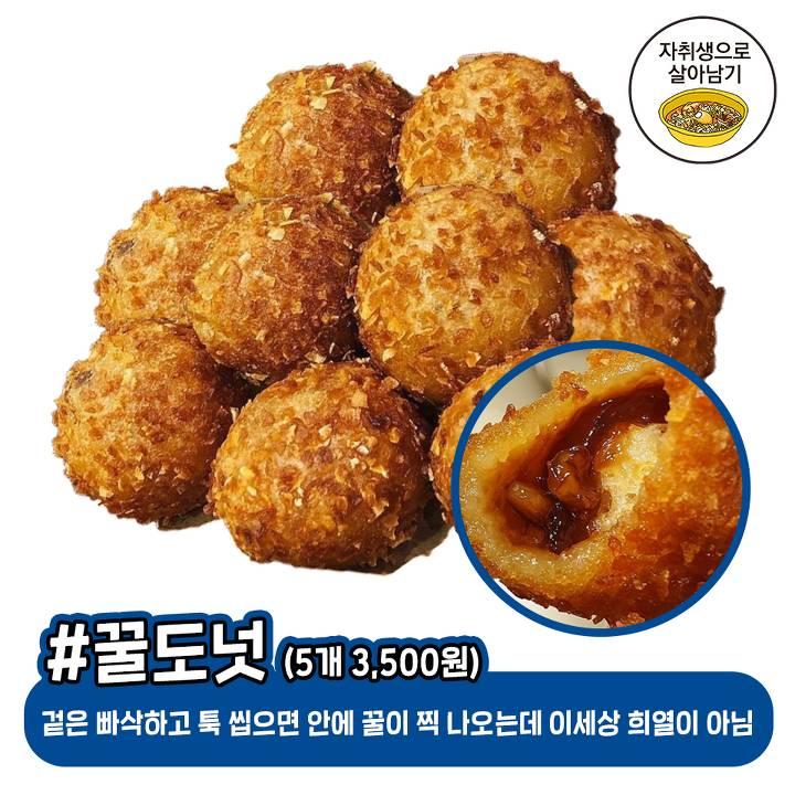 파리바게뜨 역대급빵 jpg | 인스티즈