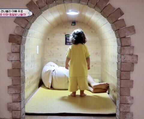 박주호의 최후.jpg | 인스티즈