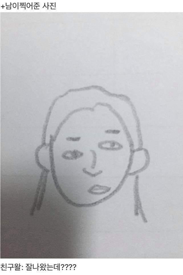 안면비대칭인 사람 공감 | 인스티즈