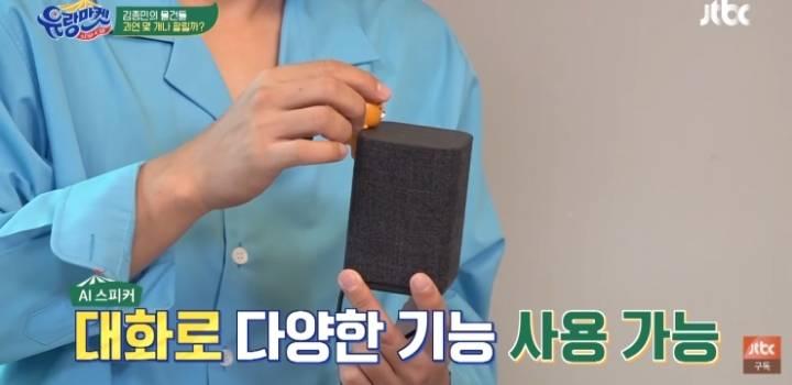 김종민 : 환불원정대 전혀 세지 않다.jpg | 인스티즈