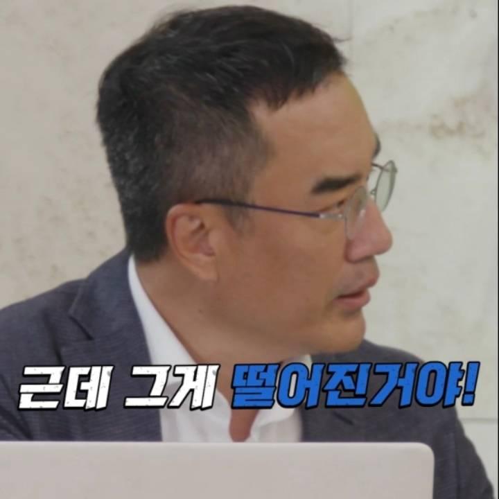 테슬라 주식샀다는 딘딘, 김종민.JPG | 인스티즈