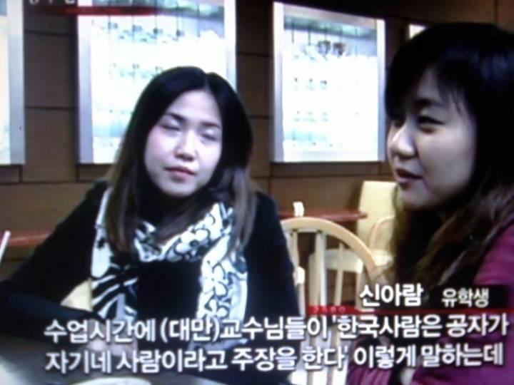 한국인만 모르는 외국에서 널리 알려진 루머   인스티즈