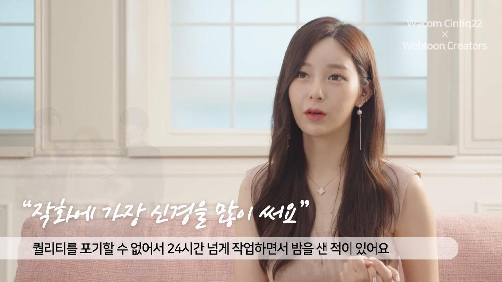 유튜브에 나온 여신강림 작가 무보정 | 인스티즈