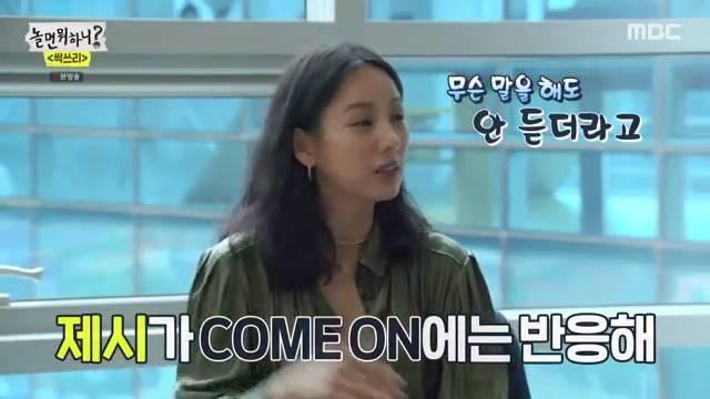 [놀면뭐하니] 뒤늦게 (싹쓰리)멤버들의 소중함을 깨달은 린다G   인스티즈