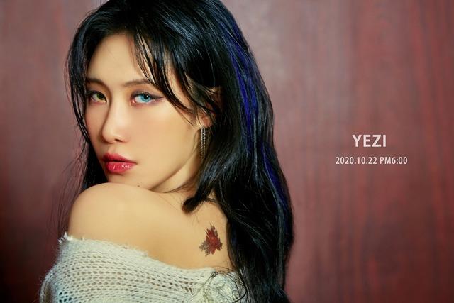 22일(목), 예지 새 앨범 '미묘(迷猫)' 발매 | 인스티즈