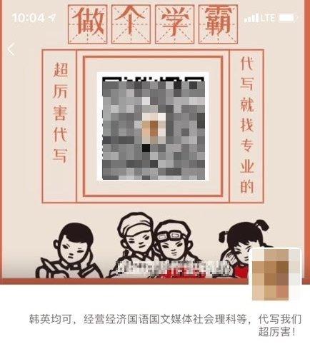 중국 유학생들이 한국어 안배워도 졸업이 가능한 이유 | 인스티즈