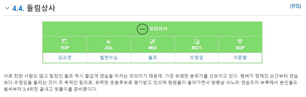 와낳대 돌림상사(feat.킹무위키)   인스티즈