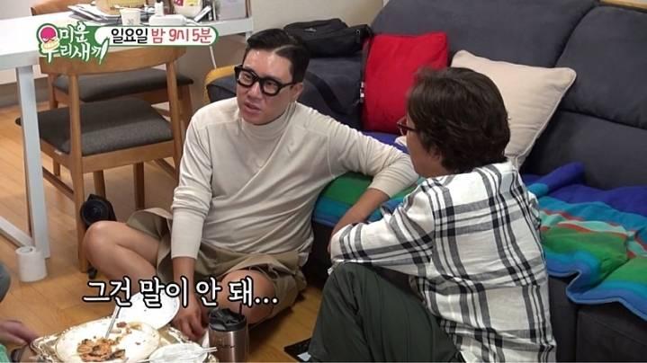 미우새 강남 돌직구3연타.jpg | 인스티즈