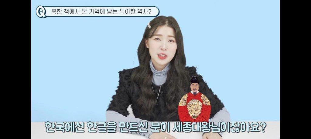탈북민들이 배운 한글 창제 세종대왕 jpg | 인스티즈
