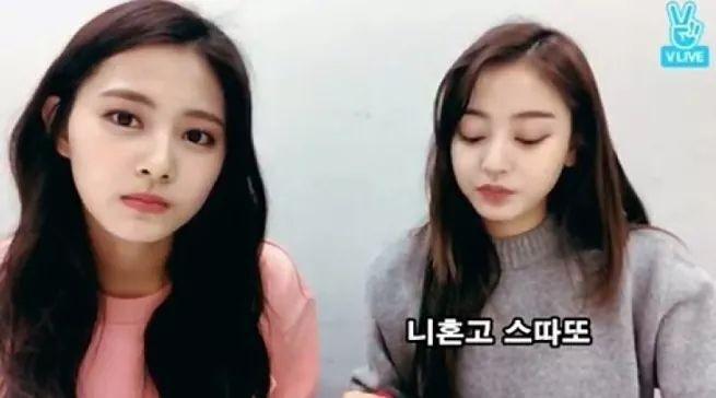 단호박 아이돌 | 인스티즈