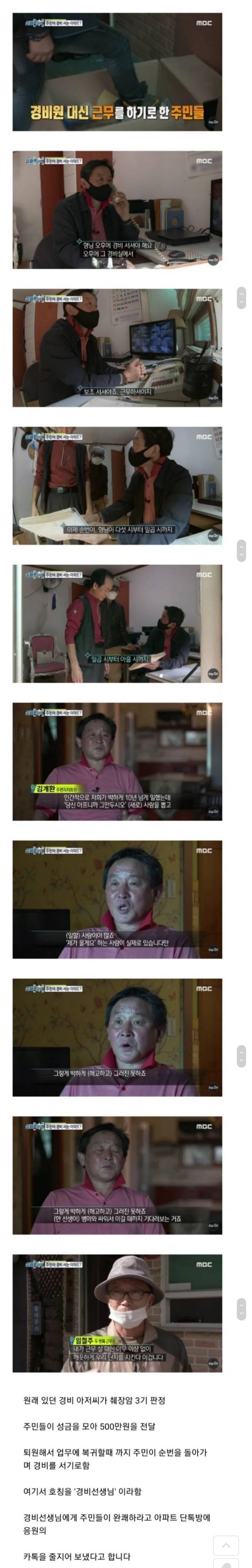 한국 최고의 명품 아파트 | 인스티즈