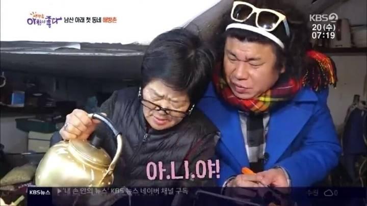 ??? : 어머니 제 이름은 박보검이에요.jpg | 인스티즈
