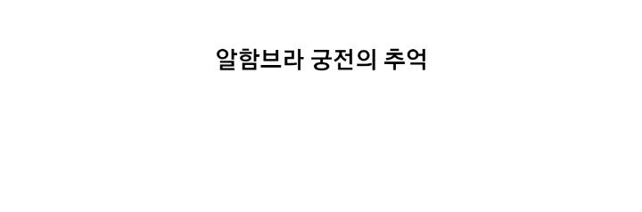안길호 PD 드라마 연출작.GIF | 인스티즈