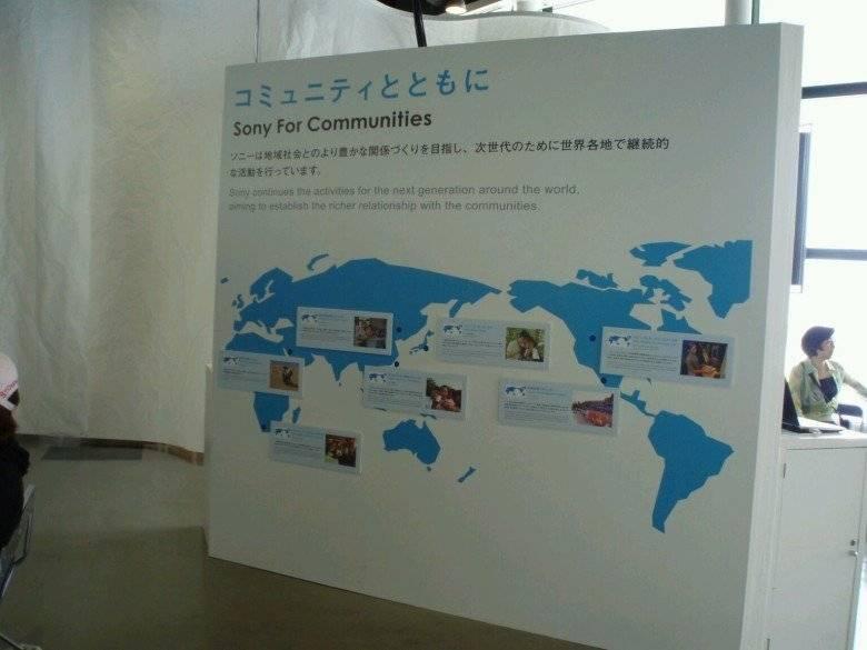 독도를 한국 영토로 인정한 소니 | 인스티즈