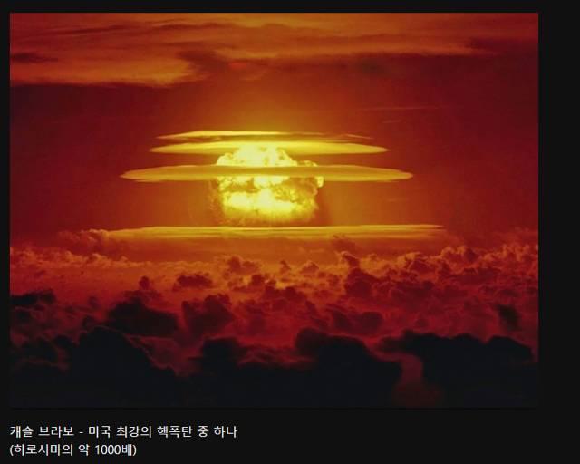 옐로우스톤 폭발시 인류가 끝장나는 이유   인스티즈