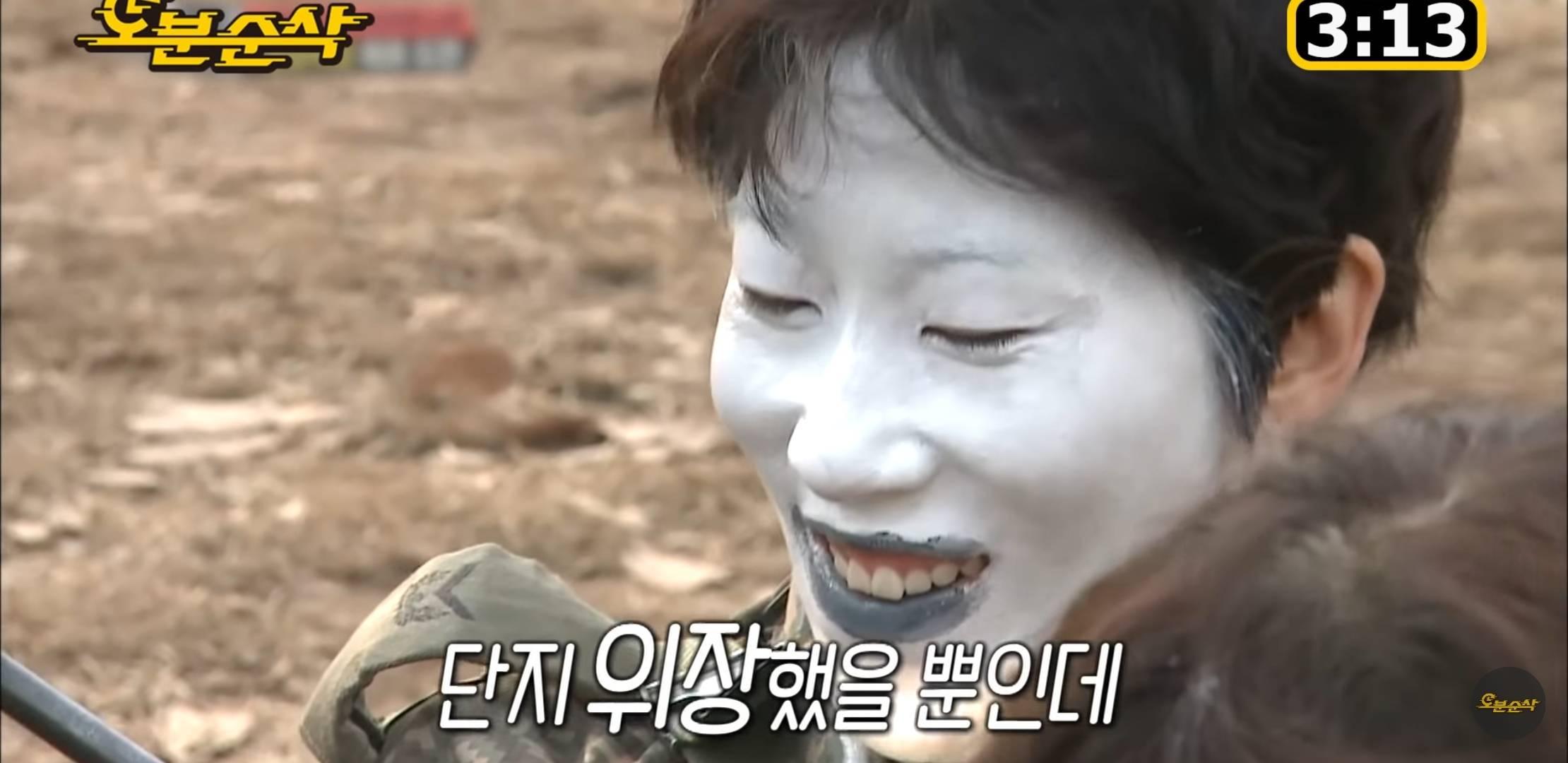 진짜사나이 위장크림 레전드...........jpg | 인스티즈