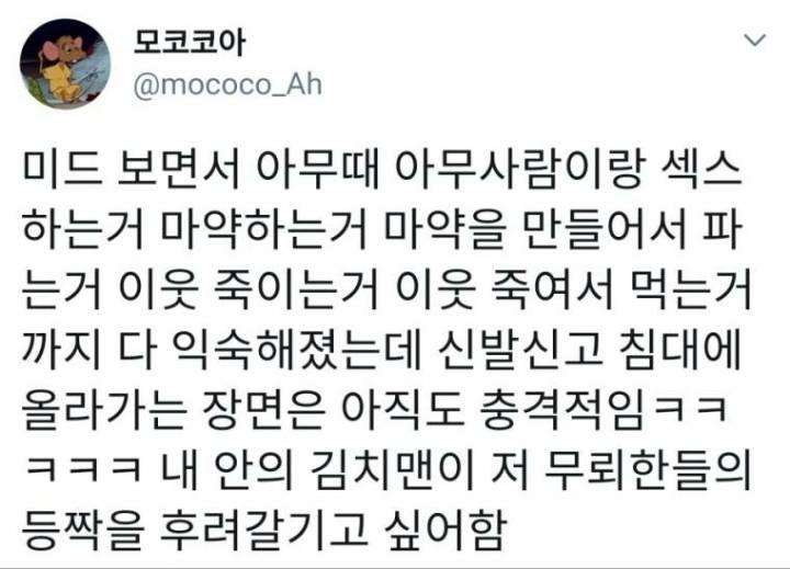 한국인이 미드 보면서 절대 익숙해지지 않는거...jpg | 인스티즈