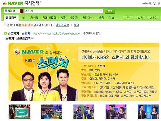 우리나라 예능 역사상 가장 성공한 ppl.jpg | 인스티즈