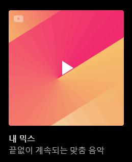 유튜브 프리미엄을 사용하면 딸려오는 갓갓기능 | 인스티즈