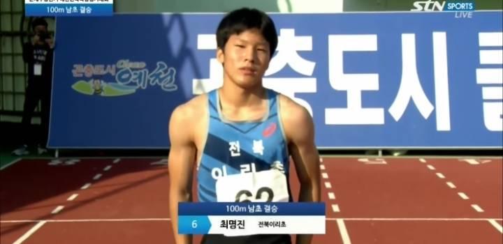 한국 체육 100년 만에 등장했다고 하는 가장 빠른 초등학생.gif   인스티즈