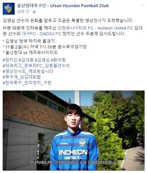 김영삼 은퇴 기념으로 영상편지를 보낸 정치인 김대중 | 인스티즈