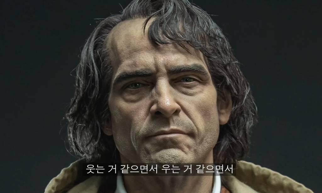 공개중인 원더우먼 피규어 | 인스티즈