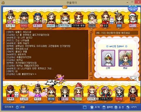 국산 온라인게임이 흥했을 시절 특징.jpg | 인스티즈